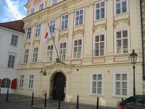 プラハ日本領事館