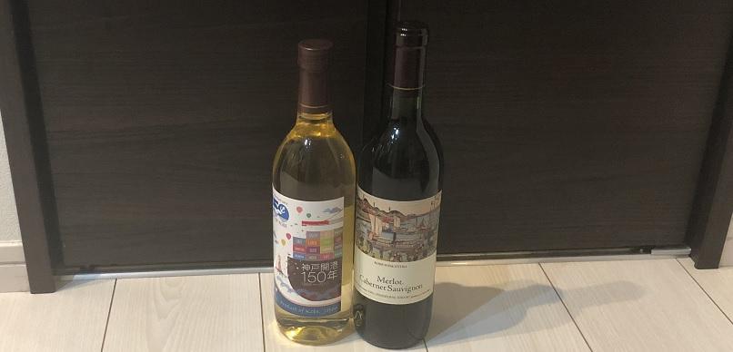 実施に購入したワインの写真