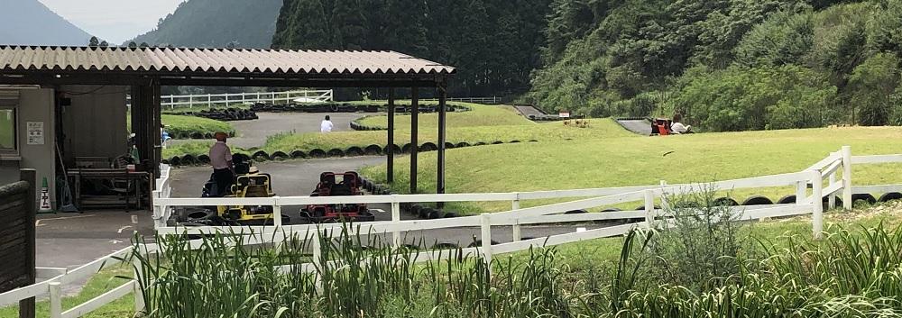 ルーデルの森のゴーカートの写真